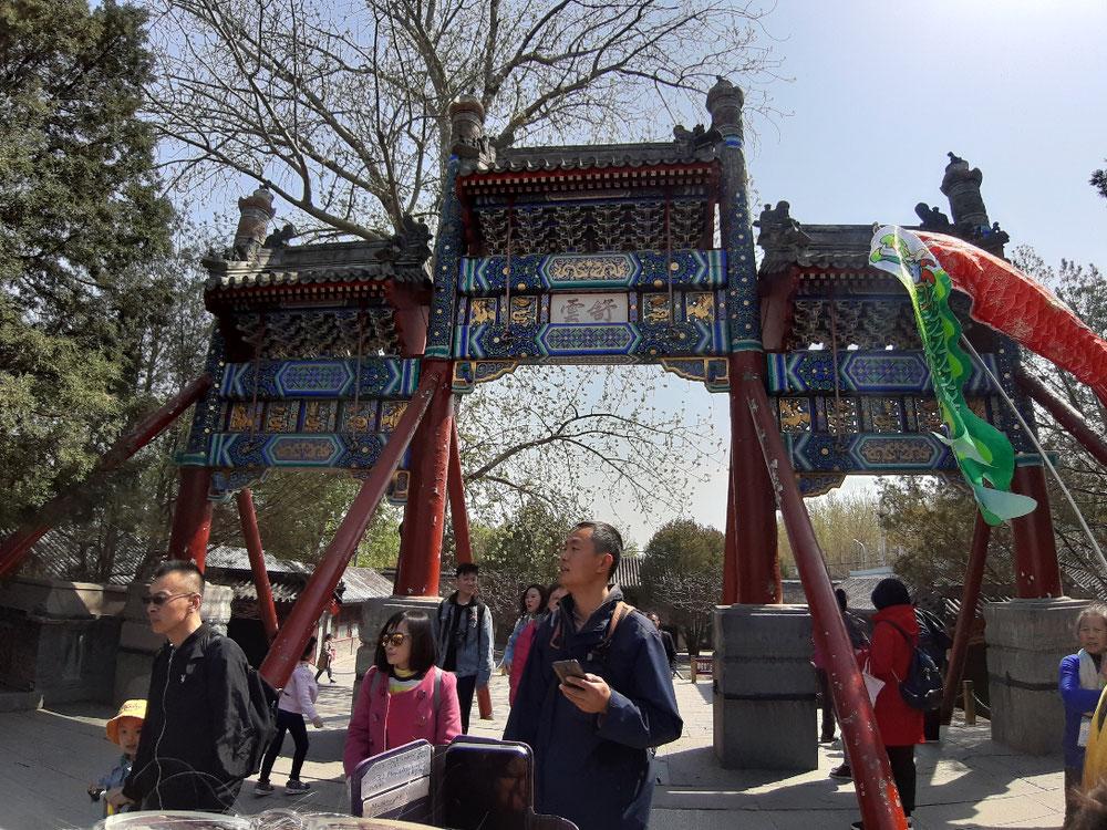 """Visite du """"palais d été """" (Pekin)"""