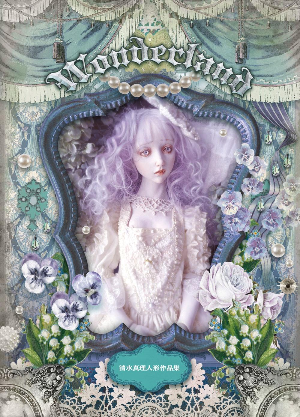 作品集「Wonderland」(アトリエサード刊)全国書店、Amazonにて販売中。