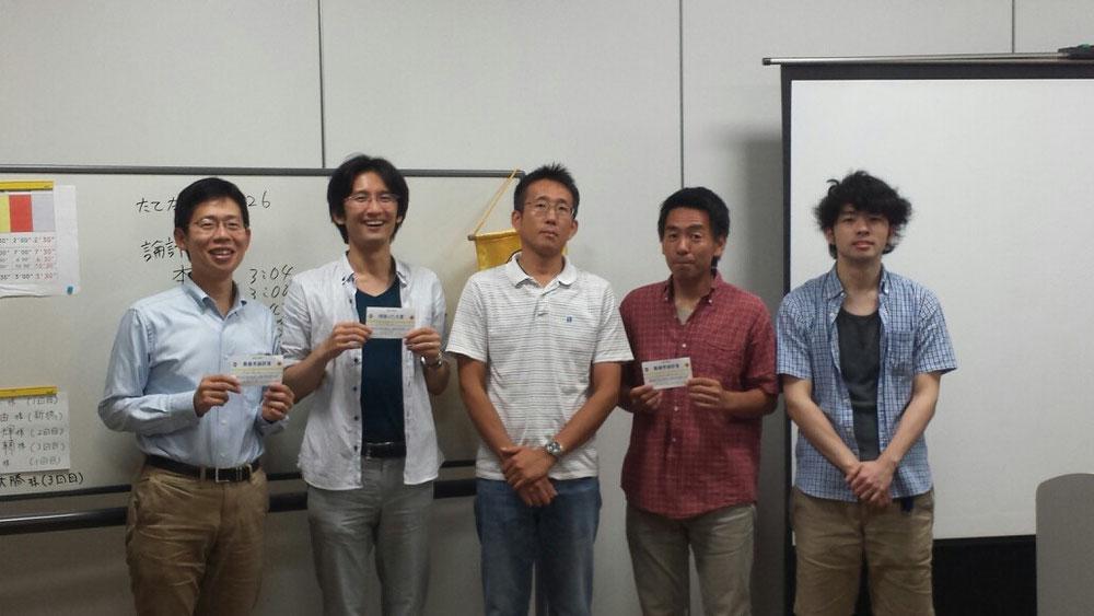 第138回市川スマイルTMC 受賞者発表