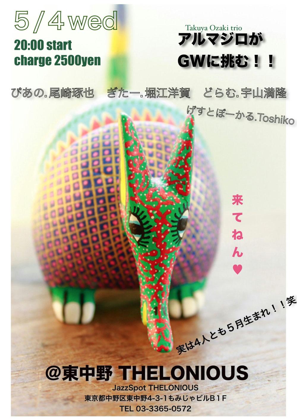 design : 堀江洋賀