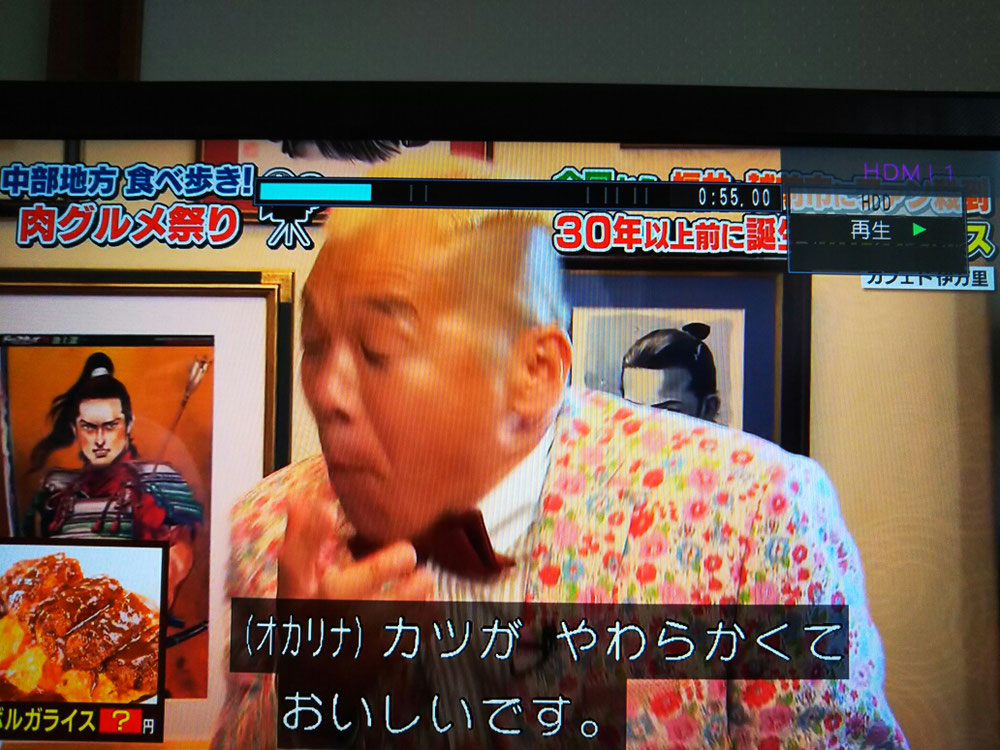 キャイ~ンウド鈴木 ボルガライス