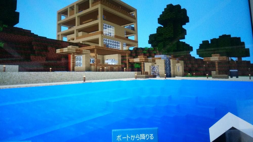 ホテルの横のビーチ