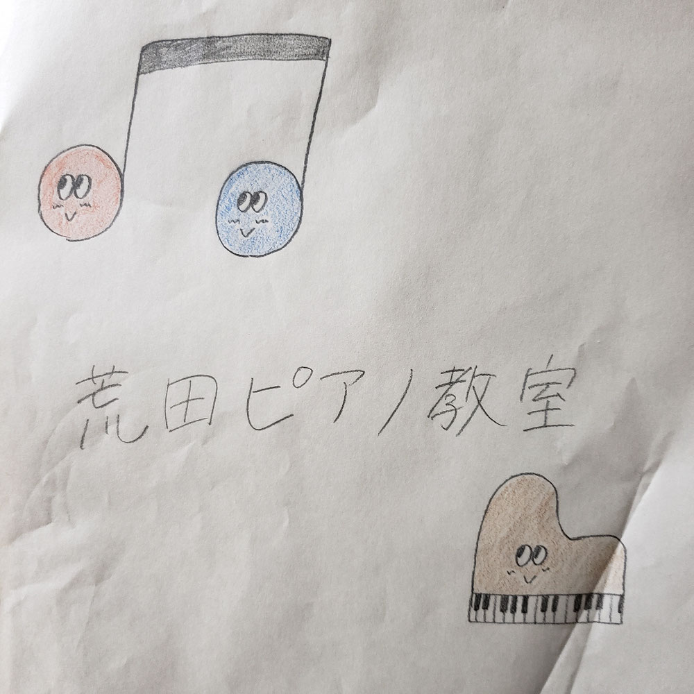 生徒が書いてくれた教室ロゴ②