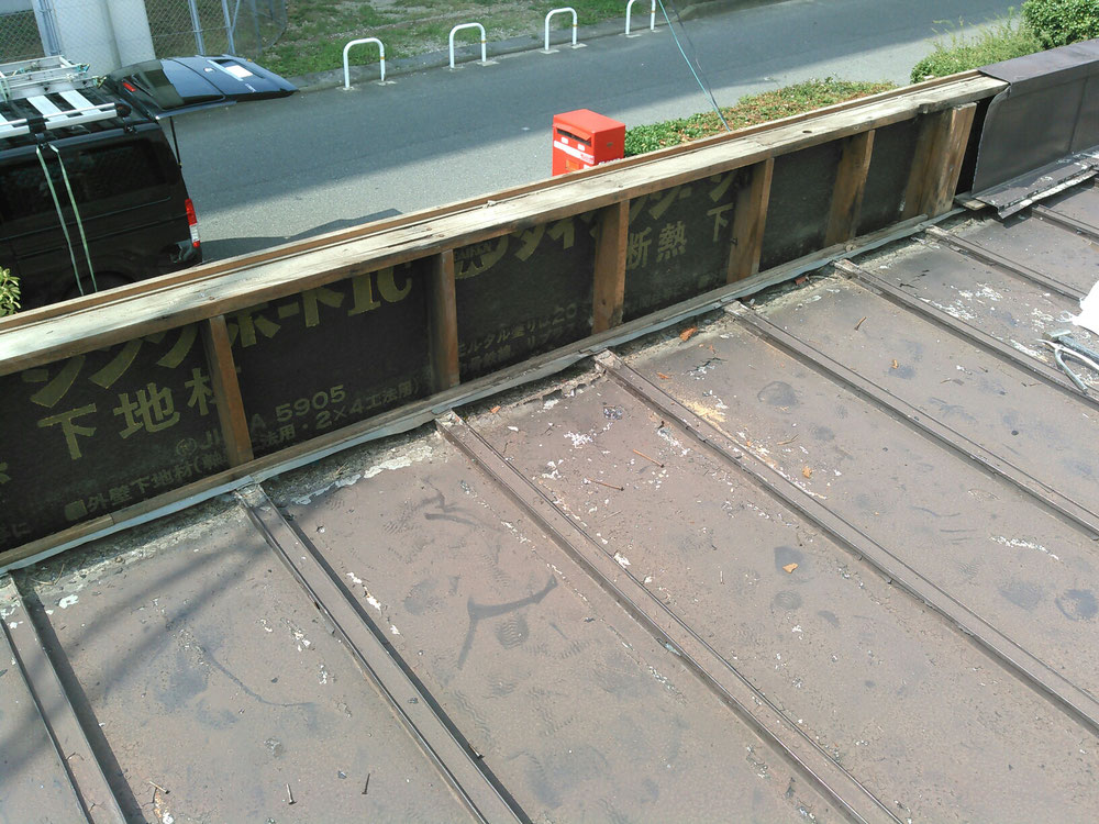 雨漏り修理 尼崎市