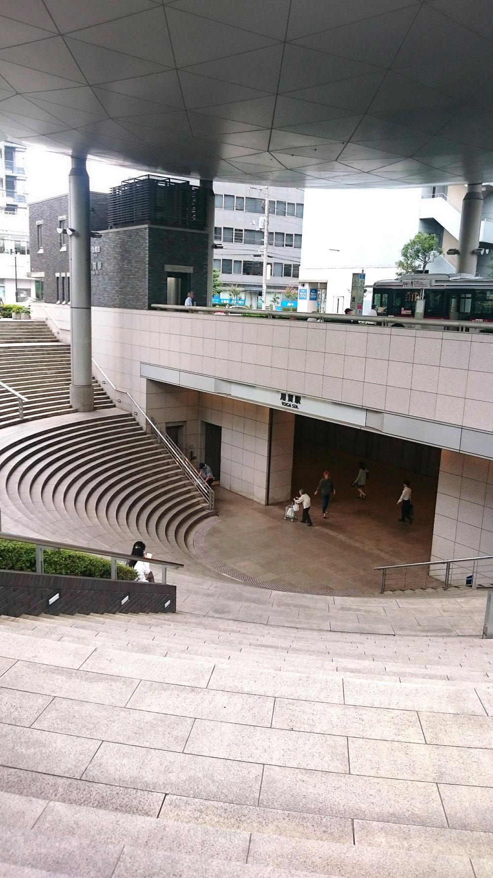 用賀の駅前