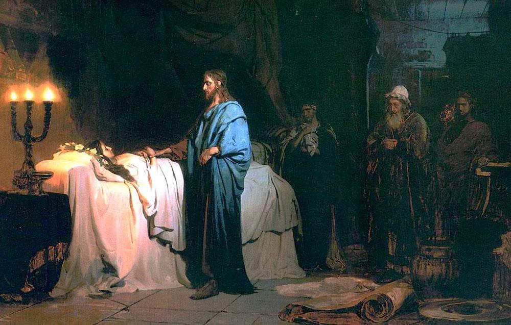 イリヤー・エフィーモヴィチ・レーピン「ヤイロの娘の蘇生」、1871年、ロシア美術館