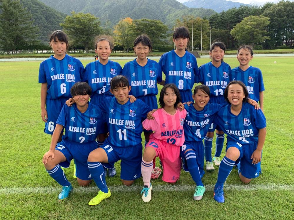 長野県U-15女子サッカーリーグ