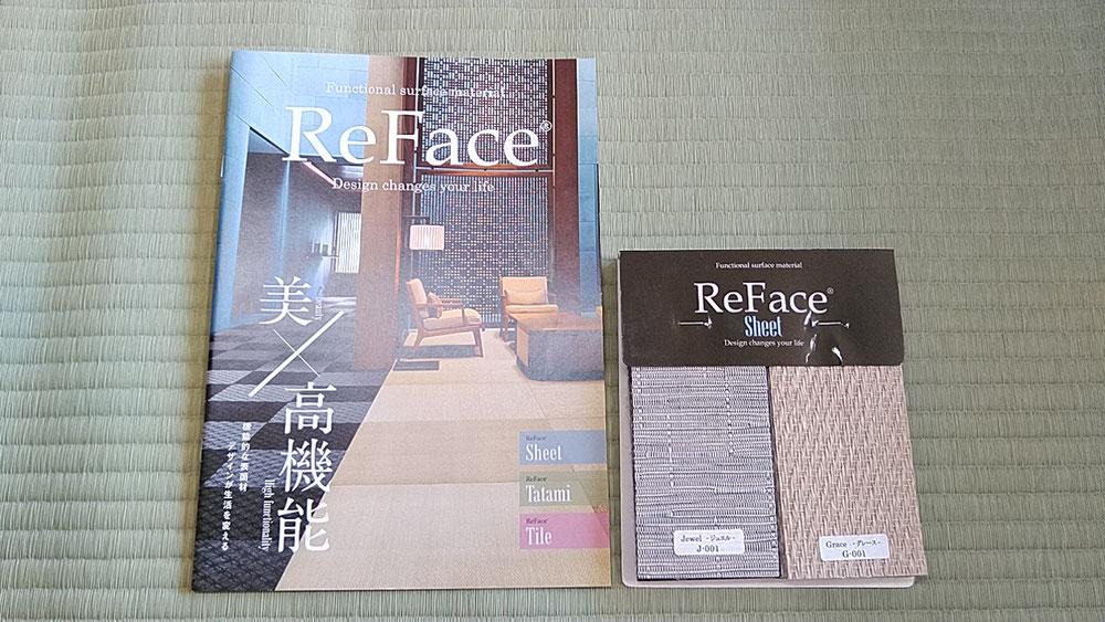 新商品 ReFace(塩ビ樹脂畳表)です。