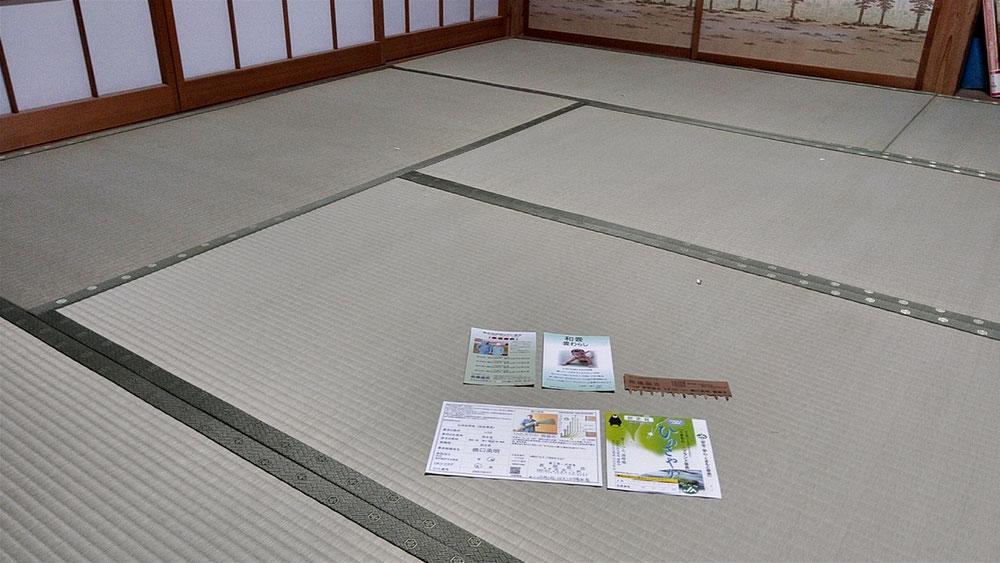 本床(藁床)に、熊本産表を使用しました。