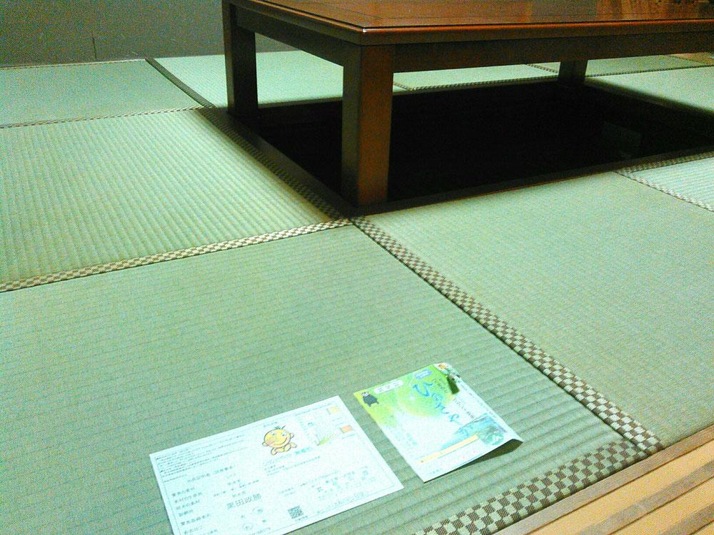 熊本産表を使用して、市松柄の畳縁で畳替え!