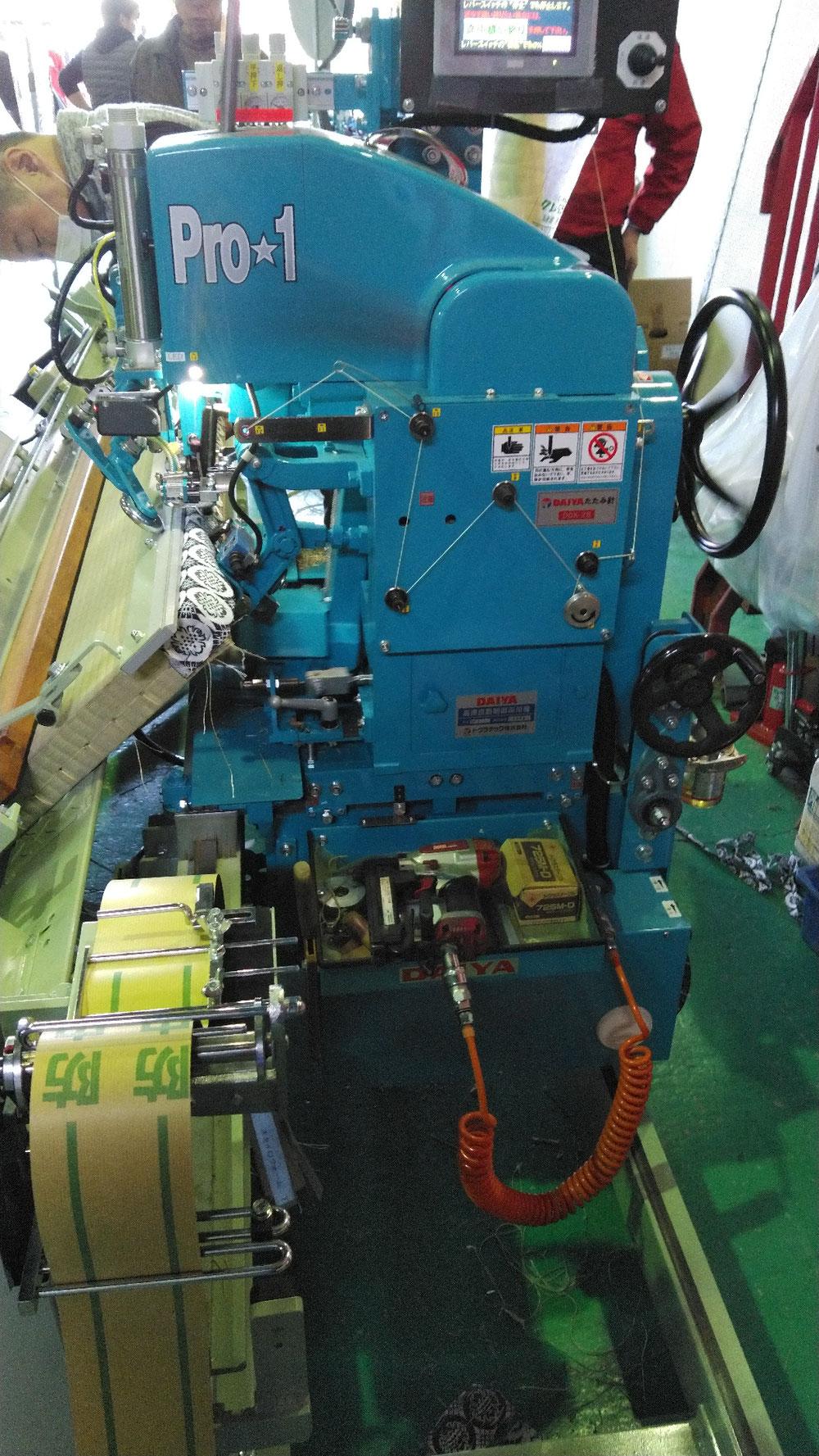 現在販売されている、畳機械の縁付き用です。