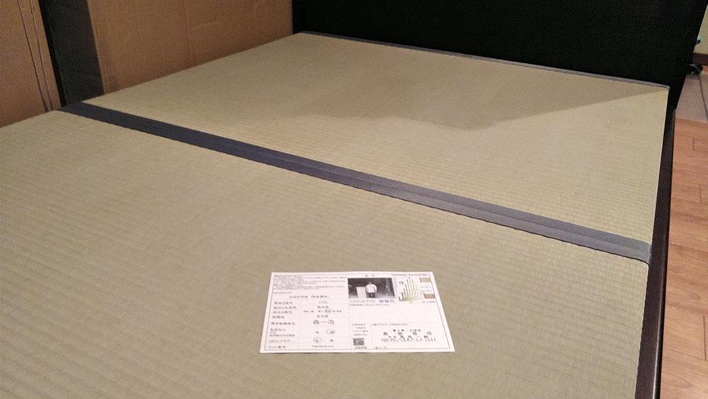 セミダブルサイズのベッド用畳を納品しました。