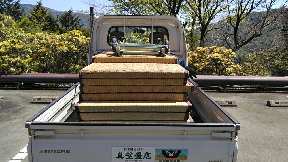 箱根町のマンションのお客様に、畳のお預かりにお伺いしました。