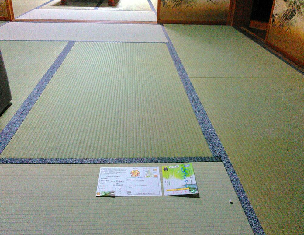 八千代 青海波No41の表替え後のお部屋です。