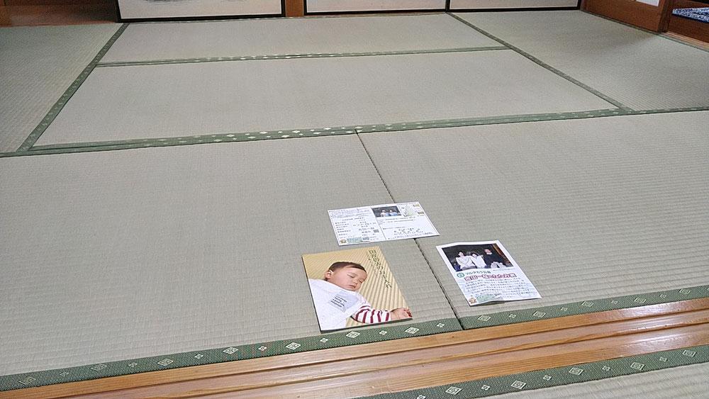 畳表は熊本産表、畳縁は暮四季No90を使用しました。