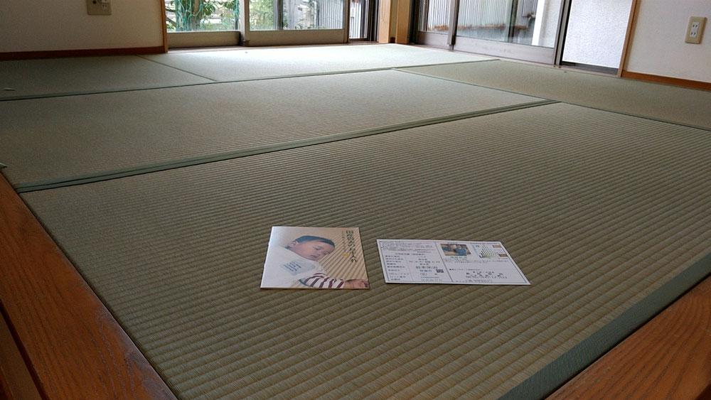 京間サイズの熊本産表を使用しました。