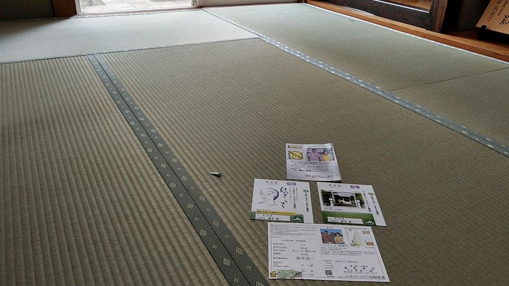 熊本産最高級品表(ひのさらさ)を使用して、新畳を納品しました。