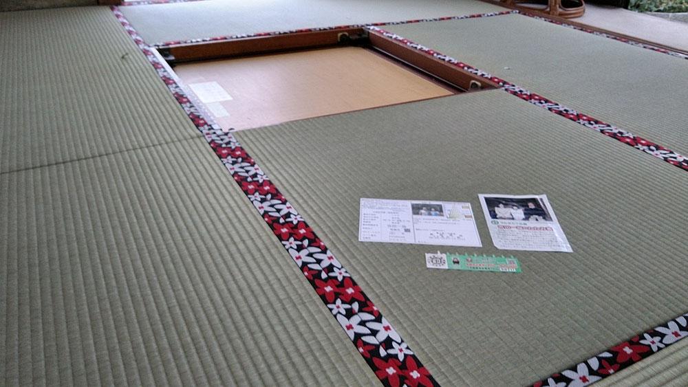 熊本産麻綿表を使用しました。