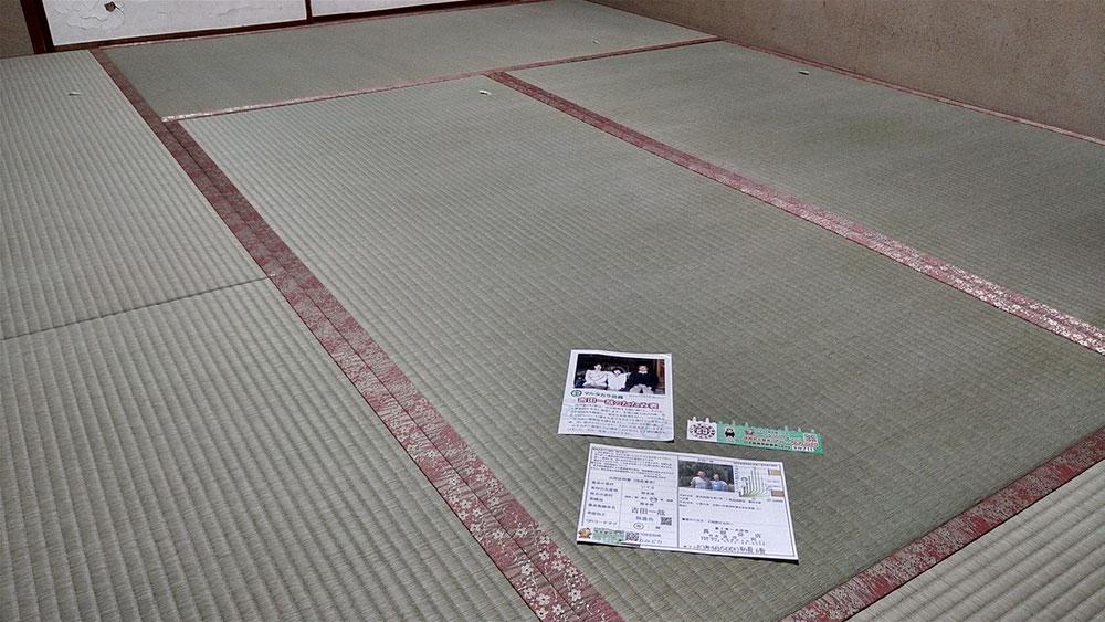 横浜市のお客様へ、熊本産表を使用して新畳を納品しました。