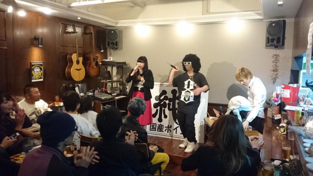 ぱぱっち様にて企画ライブのピックアップ!😃