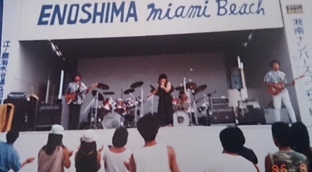 江ノ島にて演奏活動の夏を過ごす