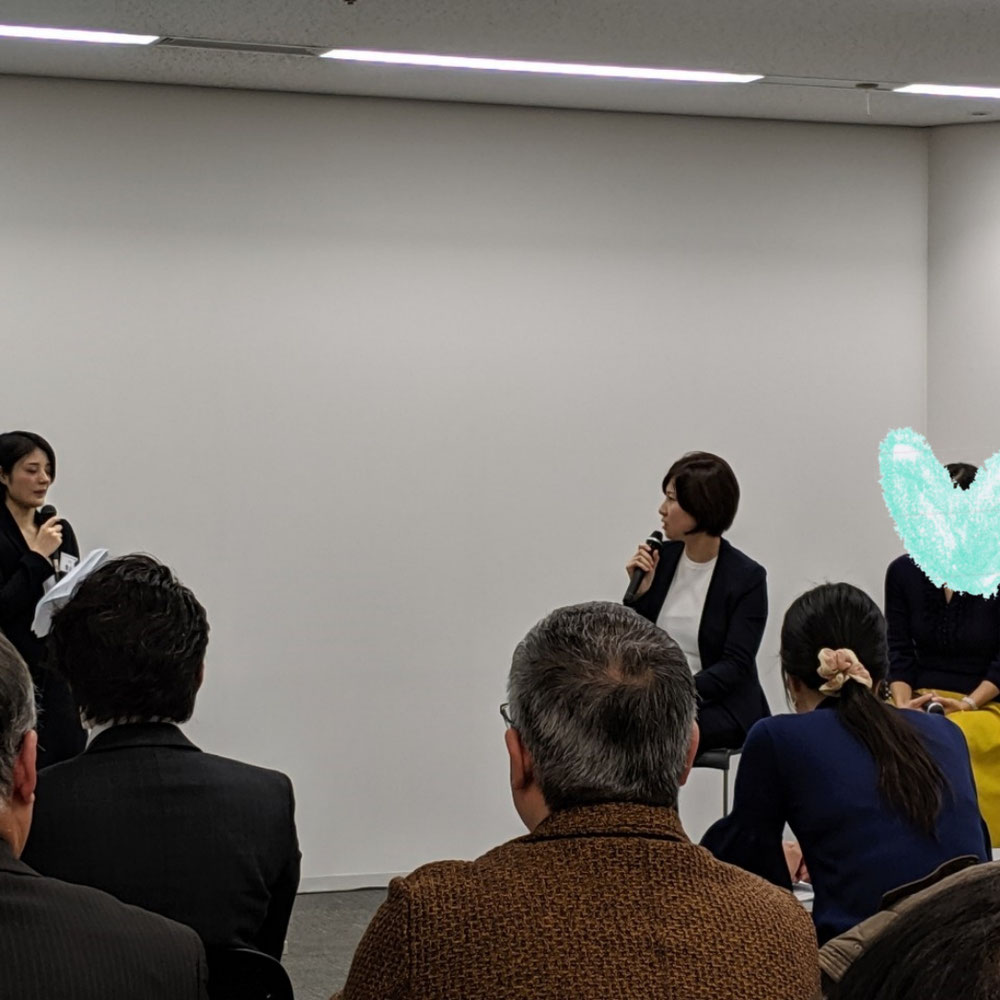 IBJ関西定例会の様子