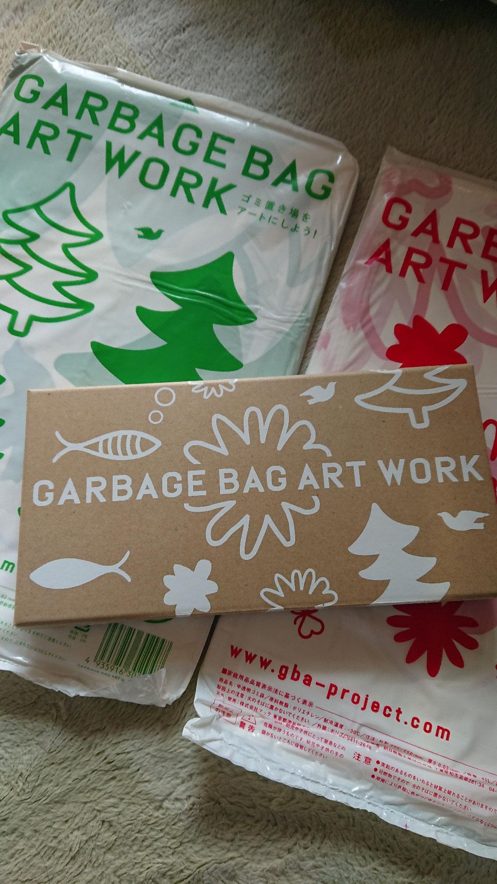 garbage bag art work 3種類