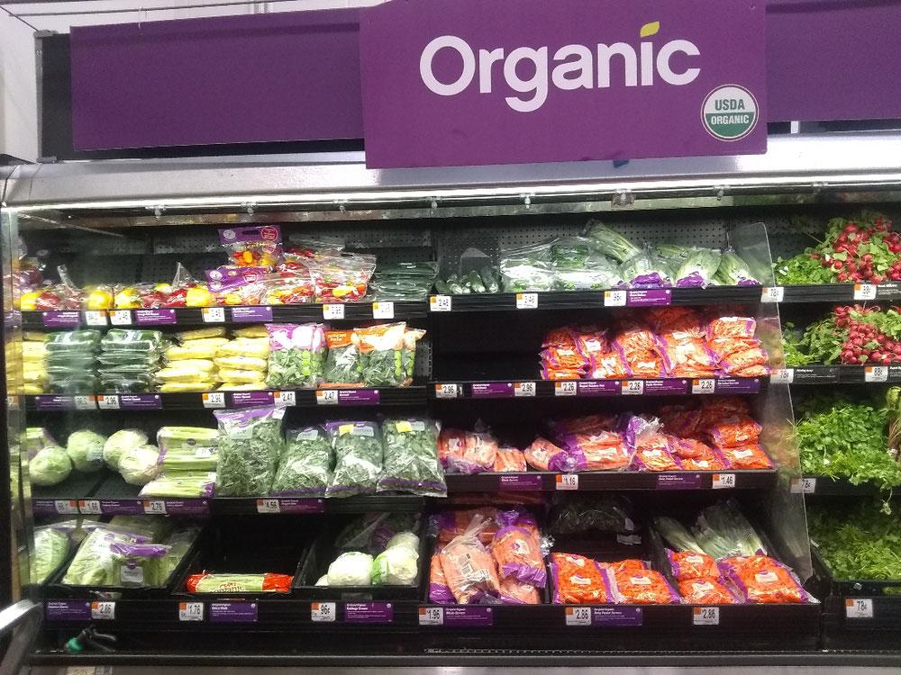 オーガニック野菜のセクション