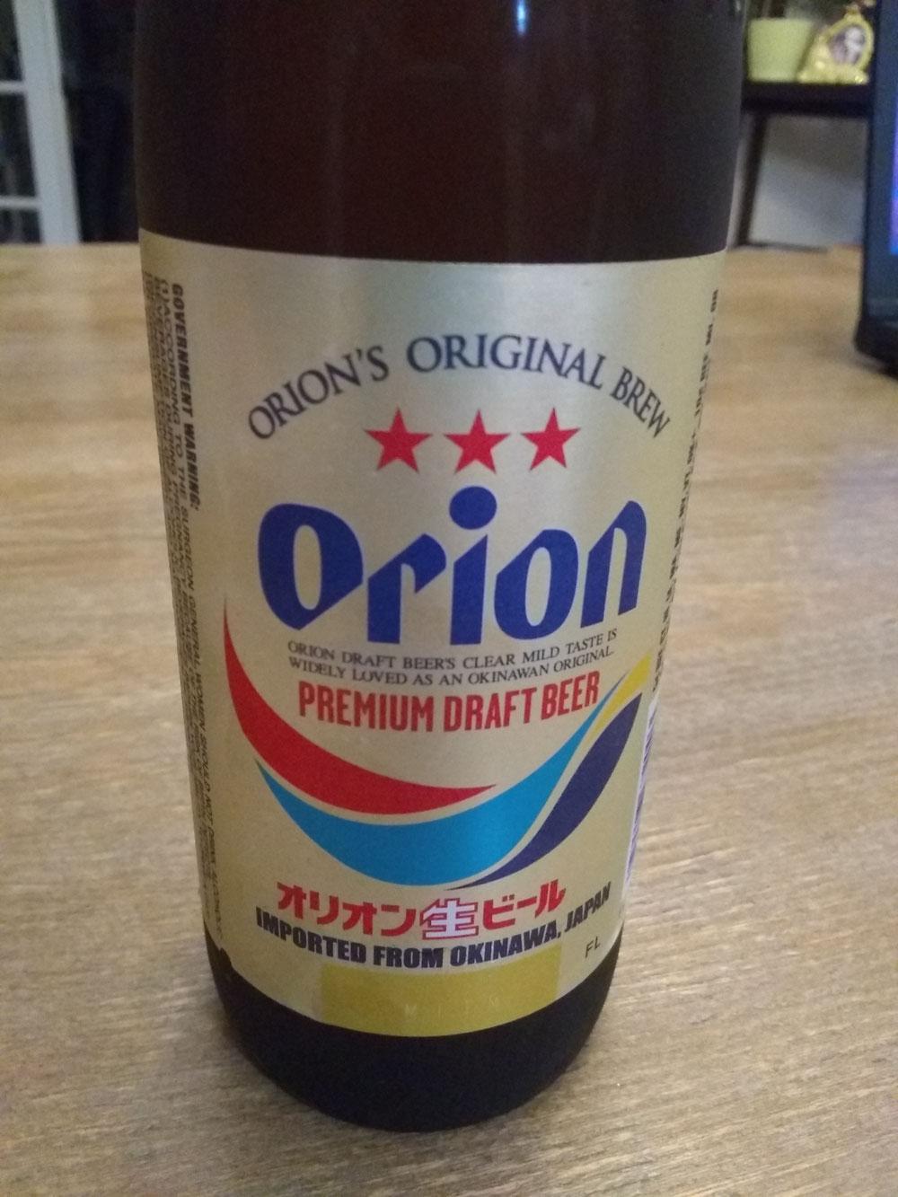 オリオン生ビール (Orion) 🍺