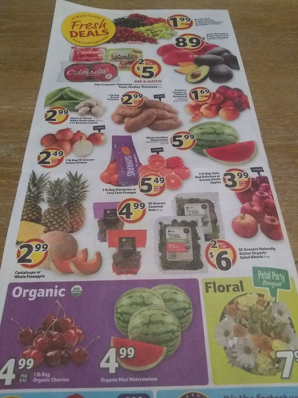 野菜・果物の広告チラシ部分