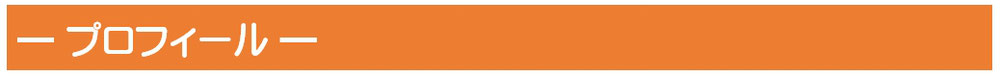 ゴルフ専門 ゴルフ整体 くぼ骨 くぼ整骨院 整体 整骨院 腰痛 椎間板ヘルニア 脊柱管狭窄症 坐骨神経痛 ゴルフ肘 膝関節痛 股関節痛 京都市 上京区 中京区 左京区 右京区 下京区 南区 西京区 北区 山科区 伏見区 宇治市 城陽市 河原町丸太町 ダンロップフェニックス ダンロップフェニックスオフィシャルトレーナー ストレッチ ゴルフ練習場 ゴルフクラブ ゴルフシューズ