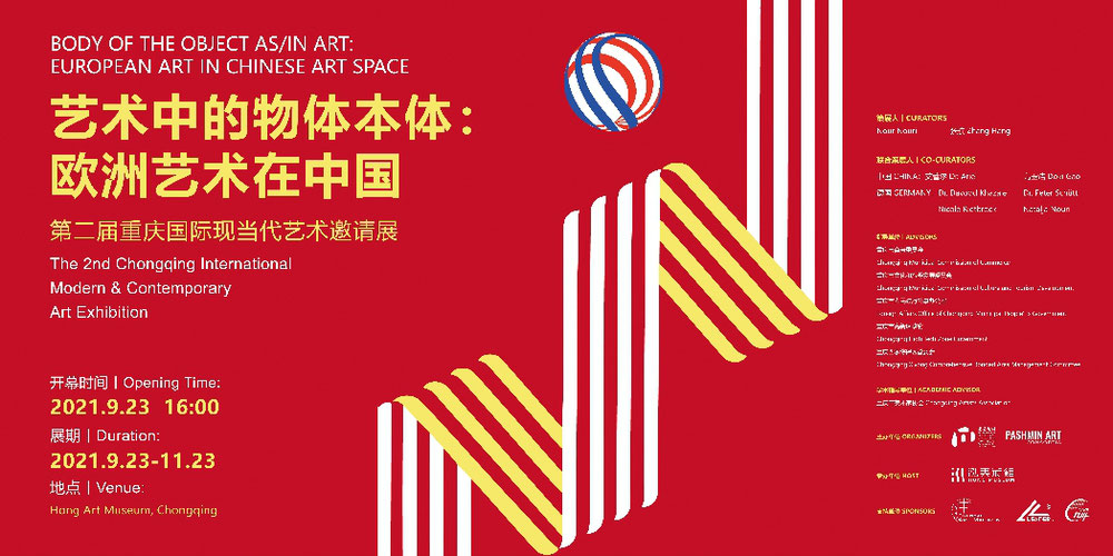 Ausstellungsplakat Chongqing/China