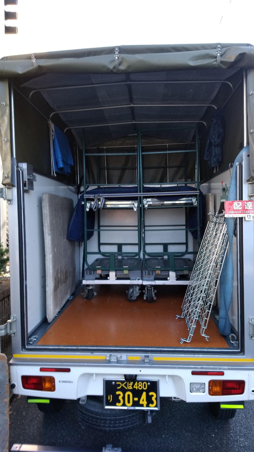 茨城県つくば市~神奈川県横浜市へ業務用台車の配送