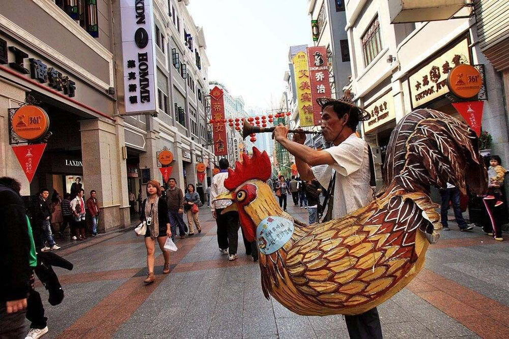 Shangxiajiu Walking & Shopping Street (20min)