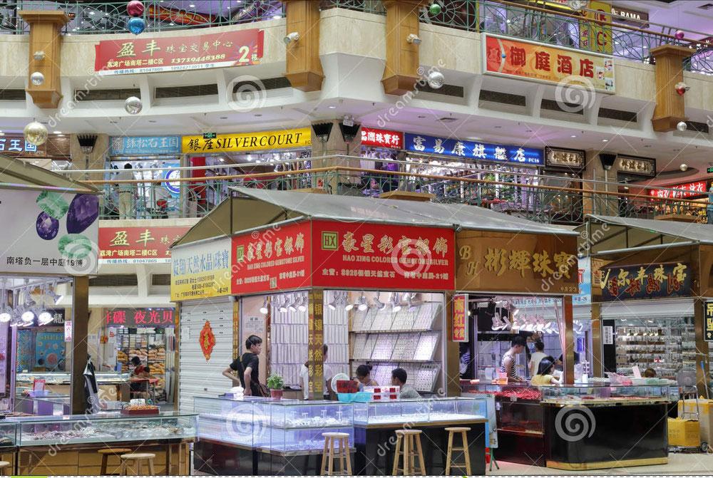 Hualin Jade Market (15min)