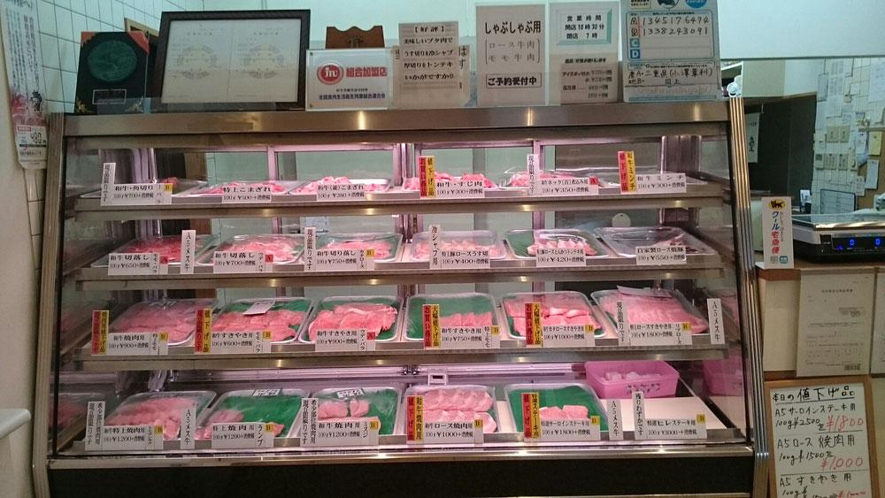 三重県産A5メス牛販売中  7月7日現在