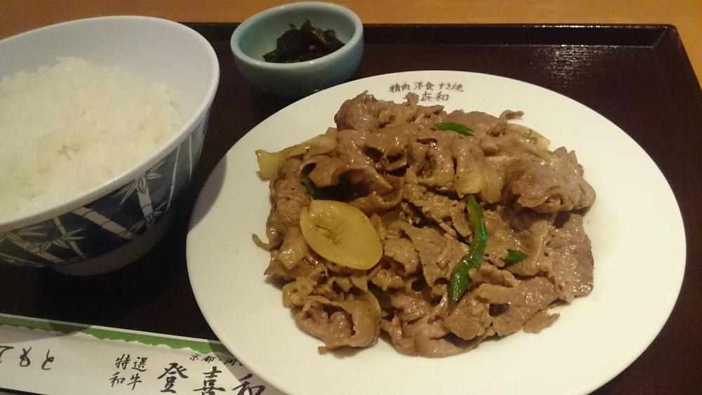 シンプルでお肉の美味しさが引き立ちます♪ヽ(´▽`)/