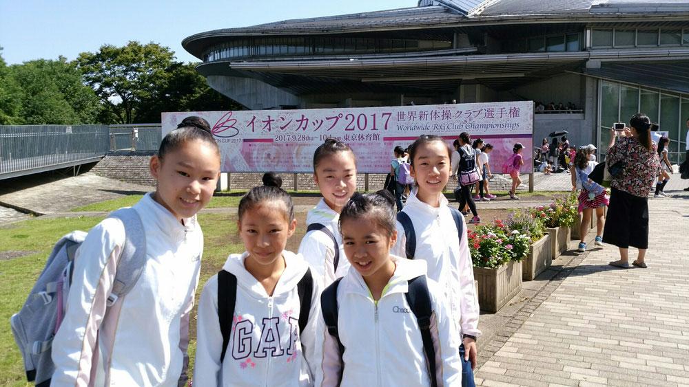 始まります!東京体育館
