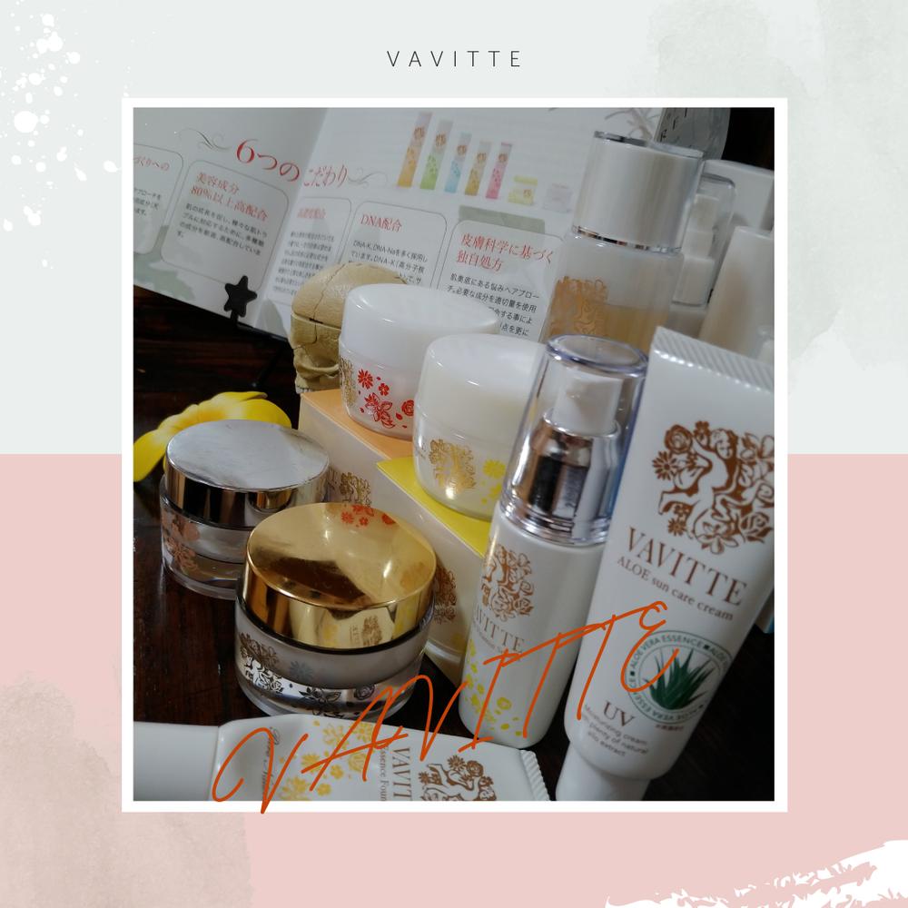 ハーブ化粧品 核酸セルボンバークリーム VAVITTE
