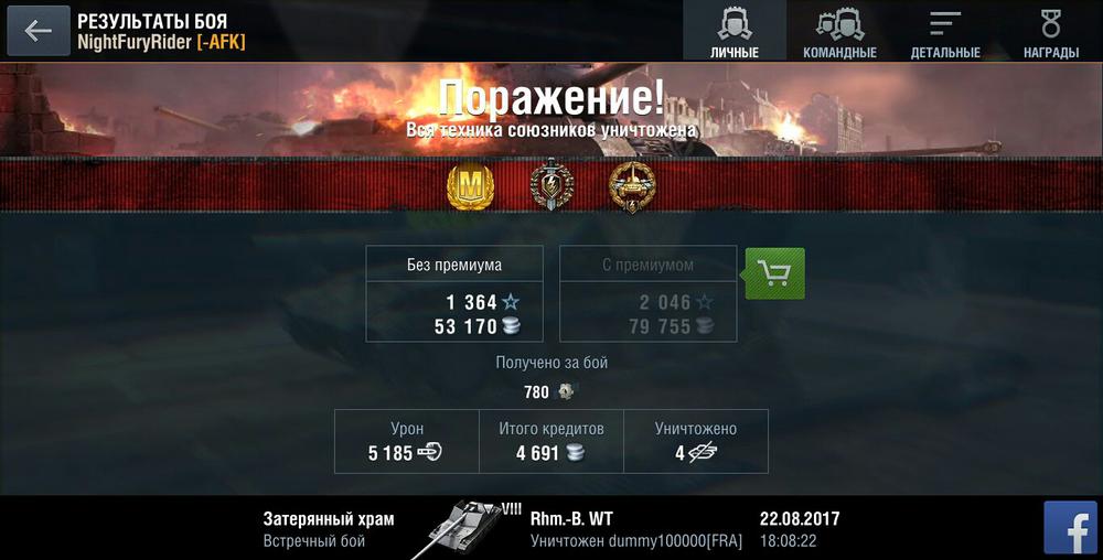 Battle_Beast_Uno [AFK3]
