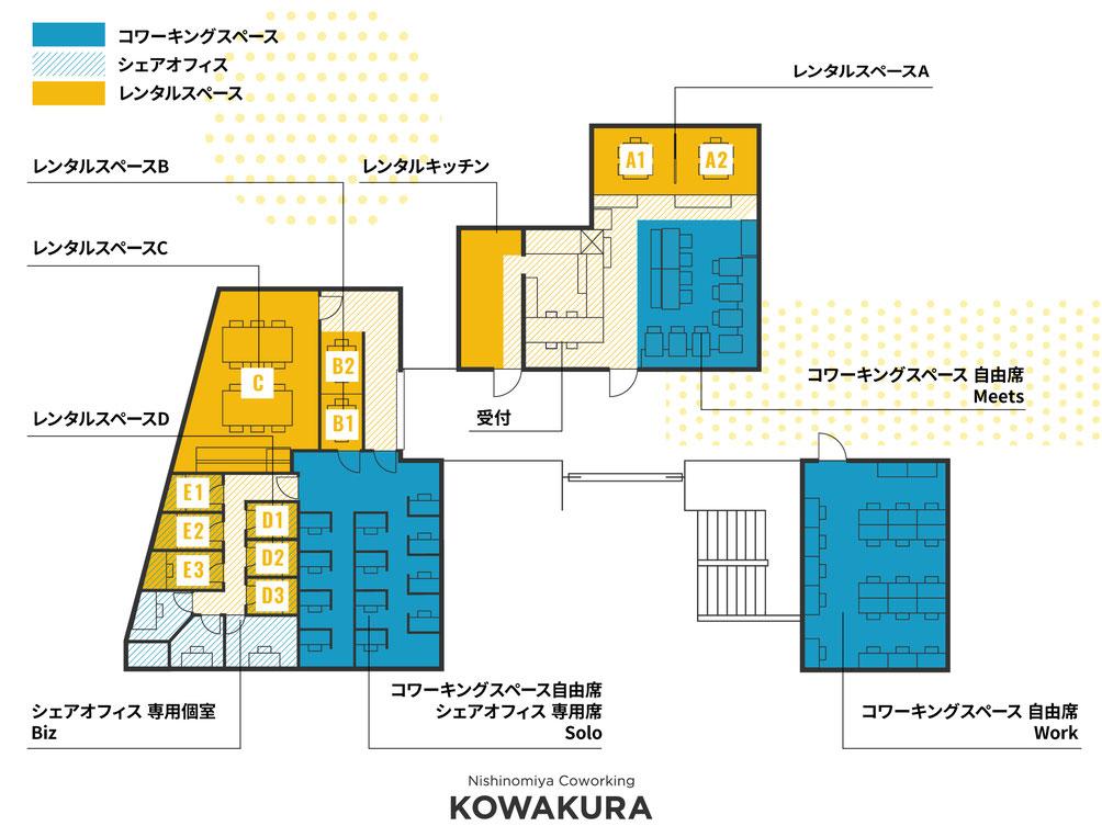 floor map   floor guide