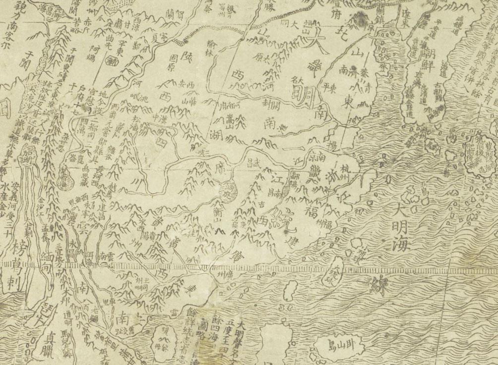 La Chine, sur la Carte du monde de 1602, de Matthieu Ricci. Présentation de l'Université du Minnesota (cliquer sur la carte pour voir la page).