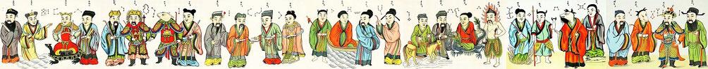 Henri Doré : ... Superstitions en Chine. Deuxième partie : Le panthéon. Tome XII.  Les 28 constellations.  — Variétés sinologiques n° 48. Zi-ka-wei, 1918, VIII+234 pages+57 illustr.