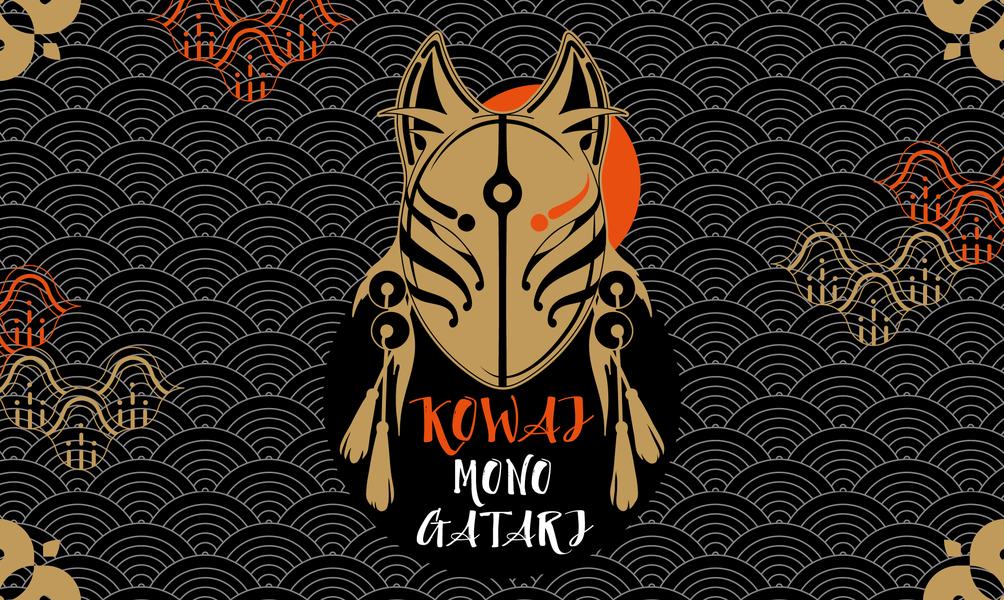 ©Kowai Monogatari – Titel – Brettspiel