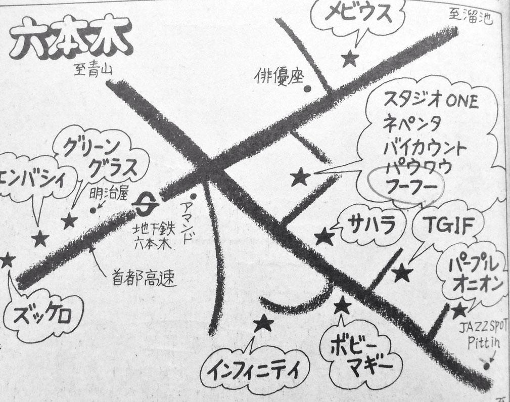 サタデイナイトフィーバー70年代ディスコイベントDJダンクライベントミュンヘンディスコ新宿歌舞伎町DISCOツモローUSA