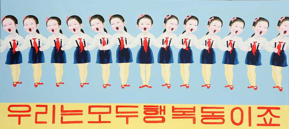Siamo tutti felici | Sun Mu | olio su tela, 91x200cm - 2008