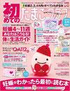 美ST (ビスト) 2013年 04月号