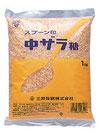 三井製糖 中ザラ糖1kg