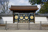 temple sanbon in guide francophone prive au japon
