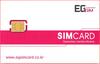 韓国EG SIM プリペイドSIMカード